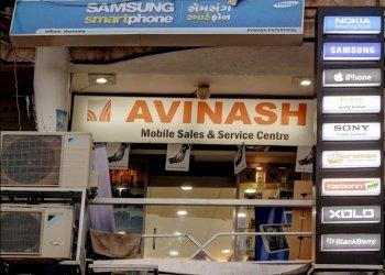 Mobile Accessories Ahmedabad - AVINASH MOBILES